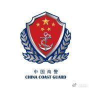 中國海警2301艦艇編隊在我釣魚島領海內巡航