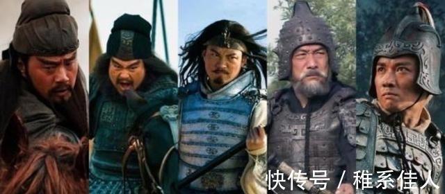 实则 称汉中王后的刘备对文武将领的选任,看似简单,实则蕴含深意