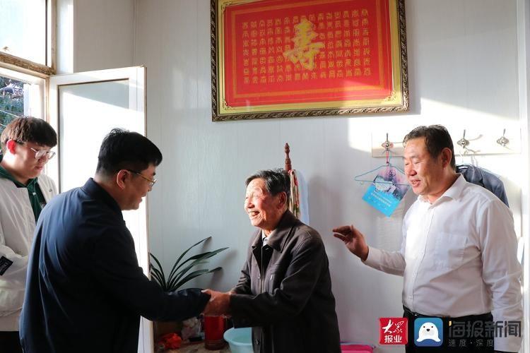 山东省 山东省鑫诚恒业集团有限公司开展重阳节走访慰问活动