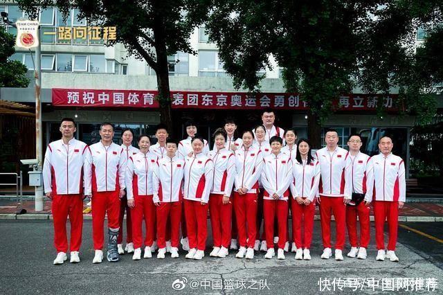 出征!中國女籃啟程前往東京,姚明擔任領隊,本人笑成表情包