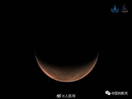 夢幻聯動!天問一號發來火星側顏照