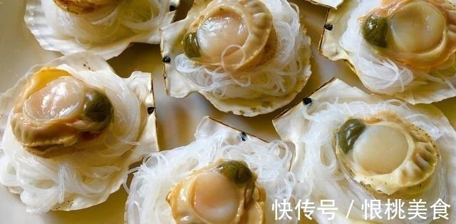 扇贝5种最好吃的做法,每种都简单美味,看看你喜欢吃哪种?