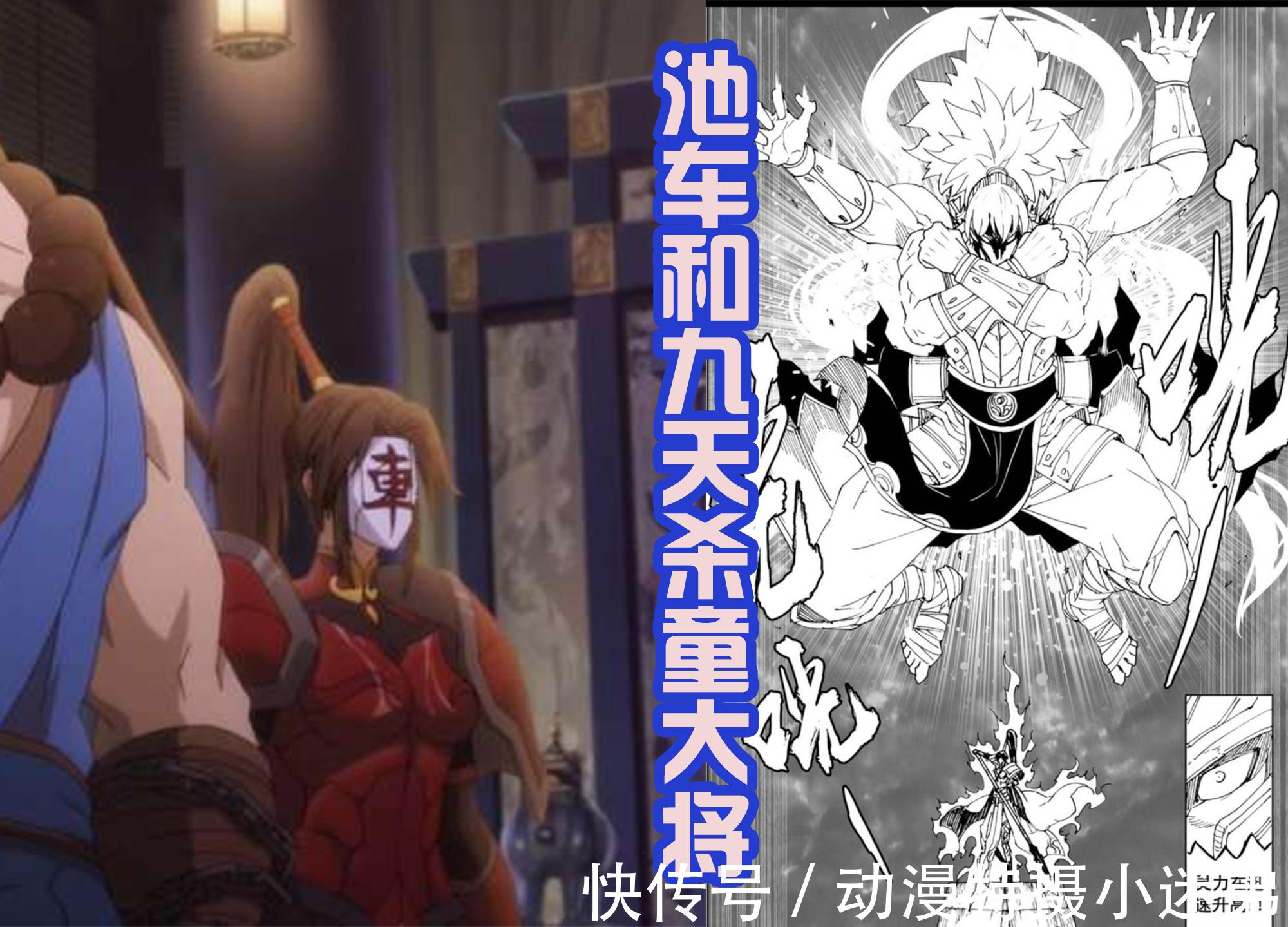 面具|镇魂街龙棋将降临,全部神武灵配置,尤其是铁卒,融合状态真帅!