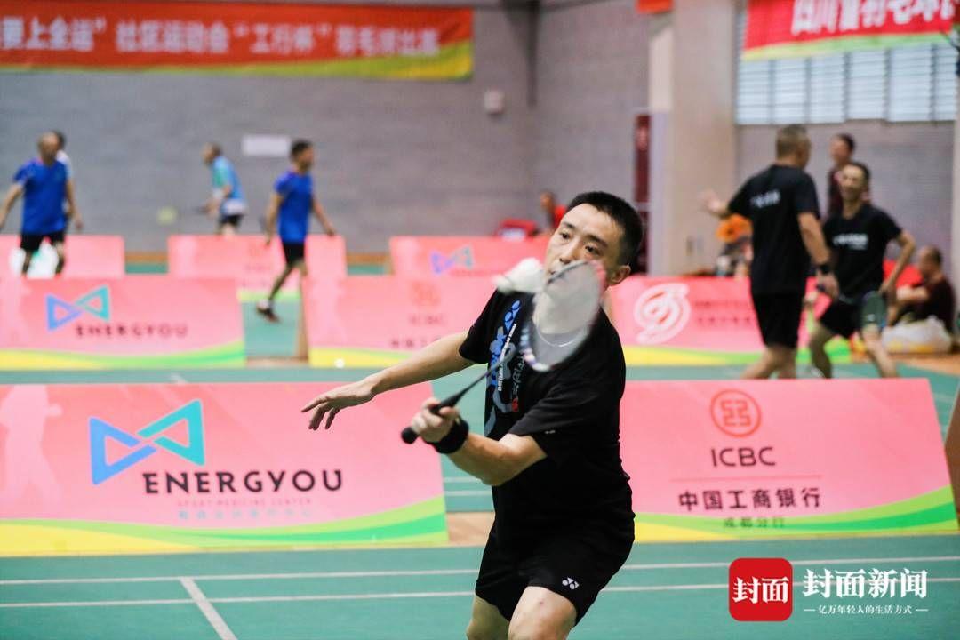 選拔優勝者代表四川出戰全運會 省健運會羽毛球比賽開拍
