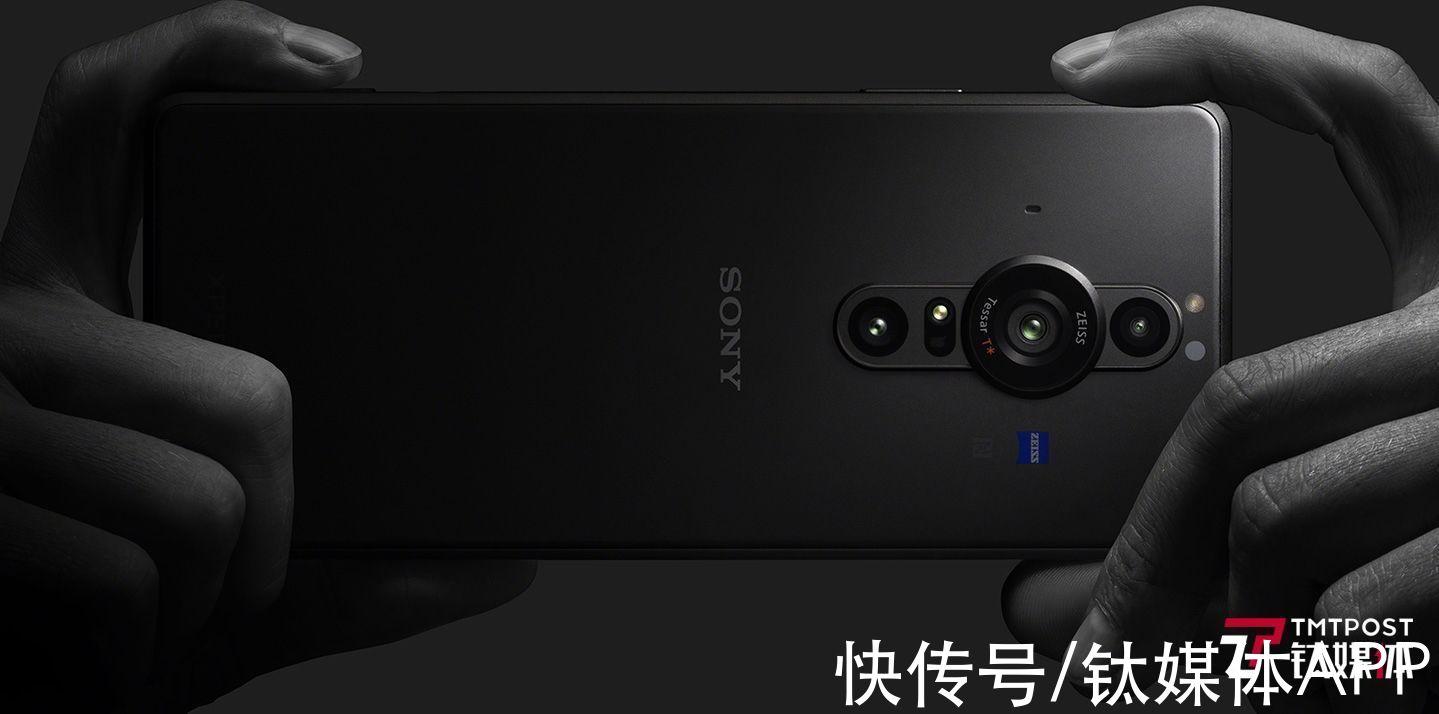 oled|索尼 Xperia PRO-I发布:黑卡同款一英寸大底,配备丰富vlog套件丨钛快讯