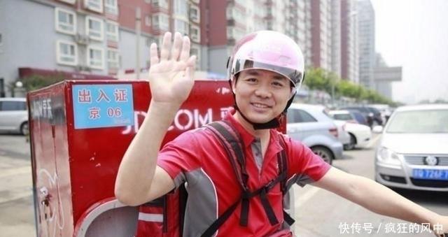 """刘强东曾""""吹牛""""干满5年可买房遭现实打脸:如何防止老板的画饼"""