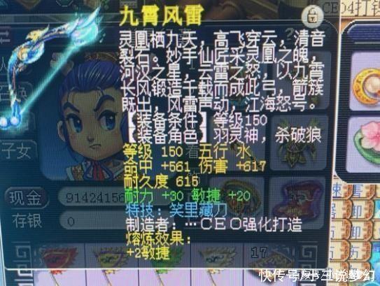 点卡|梦幻西游:区霸口嗨结局很喜剧,当场被人揭露当年丢黄纸的伤疤