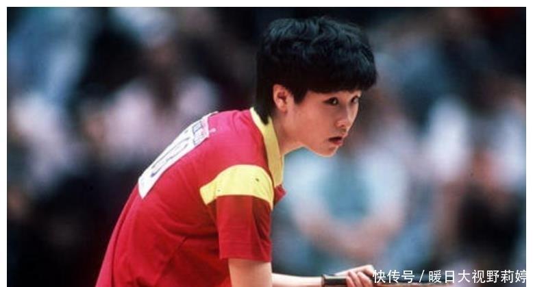 她20歲獲奧運冠軍,23歲宣佈退役,32歲依然能戰勝王楠總決賽奪冠
