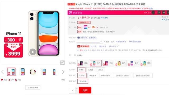 oppo|苹果急了!iPhone 11入门价不到4K,对比同级别国产机值不值?