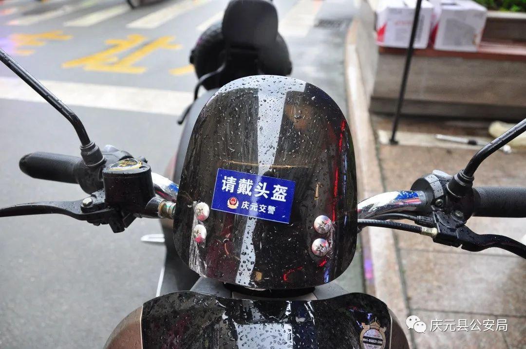 註意!在慶元駕駛電動車未戴頭盔的,一律處罰50元
