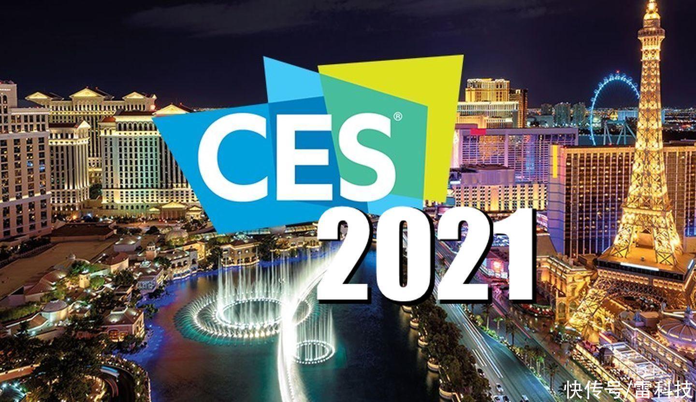 CES 2021首日:英特爾終於發力,高通、聯想放大招