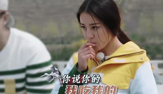 节目 迪丽热巴在跑男狂吃,为何在其他节目一口都不吃原因太扎心