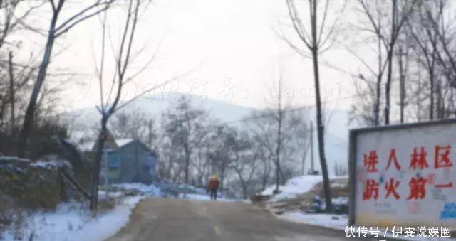 土屋,白雪,炊烟,走进临朐山村