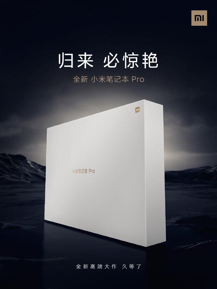 小米筆記本Pro即將發佈 搭載RTX 3050 Ti獨顯