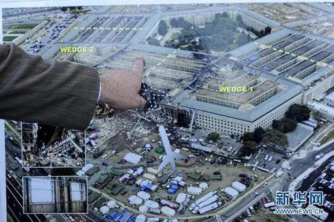 """五角大樓:基地組織或在兩年內對美國""""動手"""""""