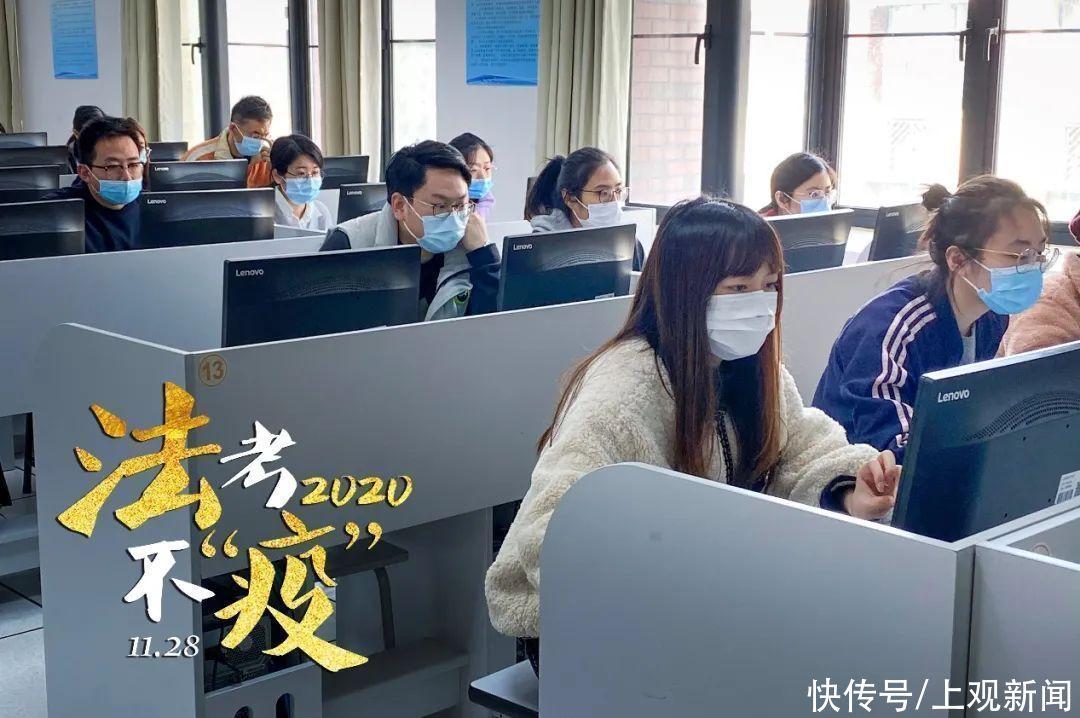 """考试 2020法考,终究是""""过""""去了"""