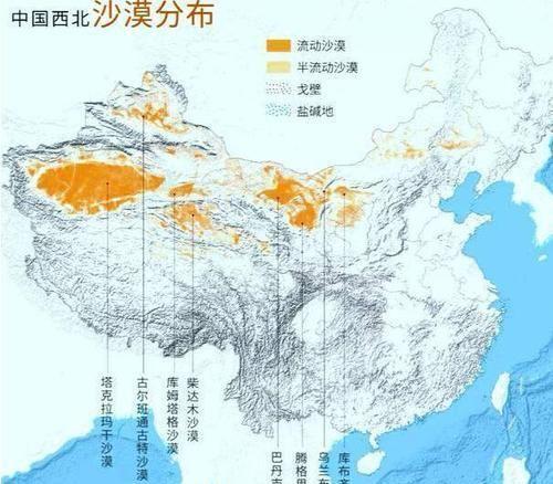 沙漠地下发现大量水,总量相当于10个贝加尔湖,真是太神奇了