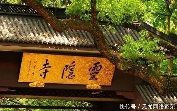 中国九大佛寺, 声名远播历史不下千年