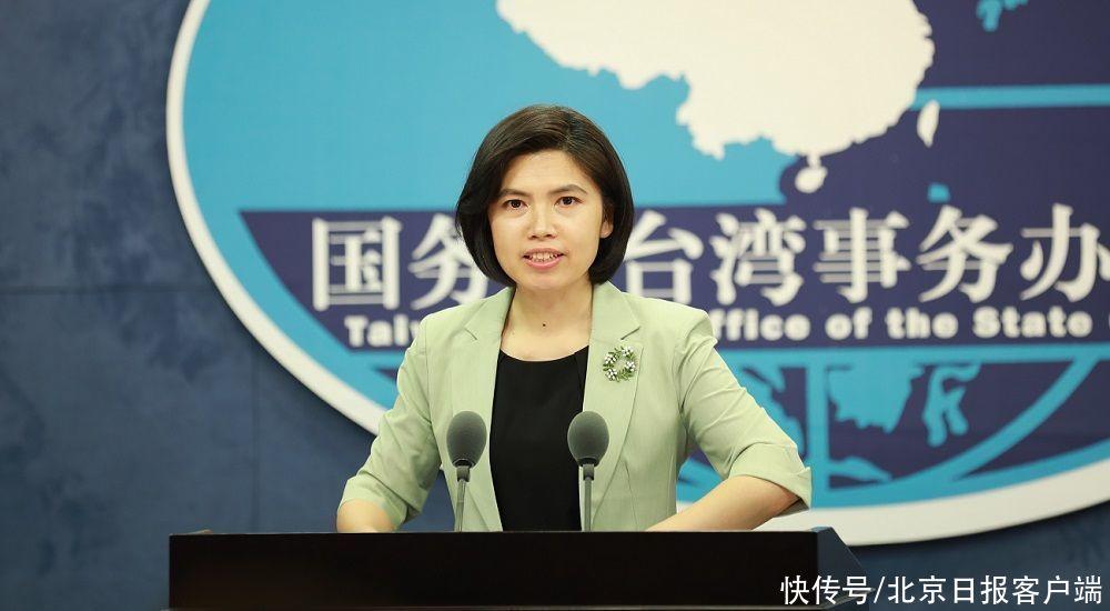 臺媒記者問大陸是否想過避免臺海開戰,國臺辦這麼說