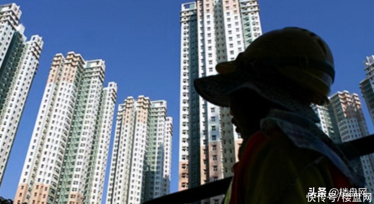 2021年樓市會如何?高層13字回應,買房賣房都要知道