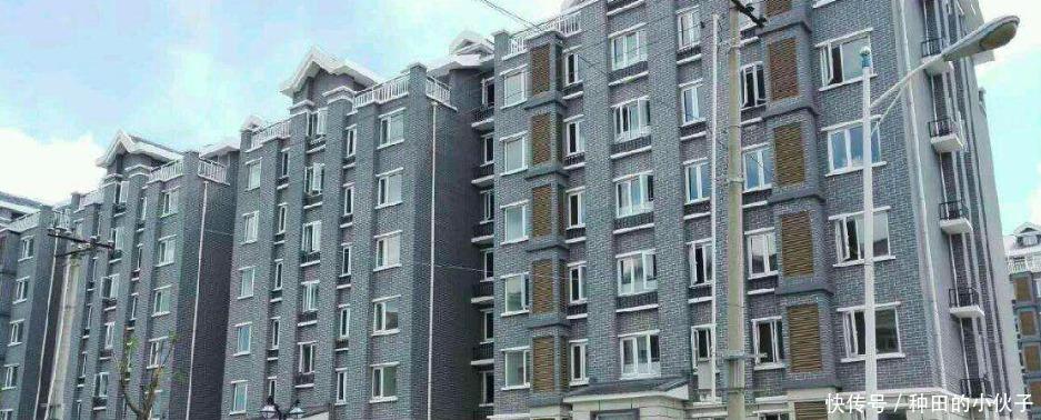 公寓樓產權僅40年,到期後房子怎麼處理,歸誰所有呢!