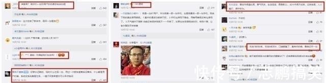 用户|刘作虎确认新机,愤怒的一加9R用户攻陷他的微博