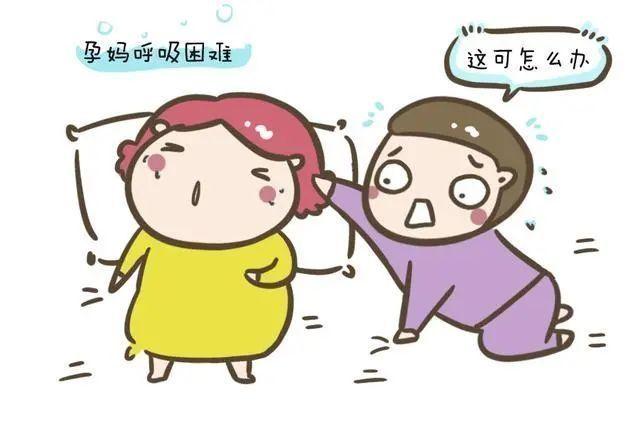 從懷孕那天起,胎兒就在默默地保護媽媽,讓孕媽身體變得更好