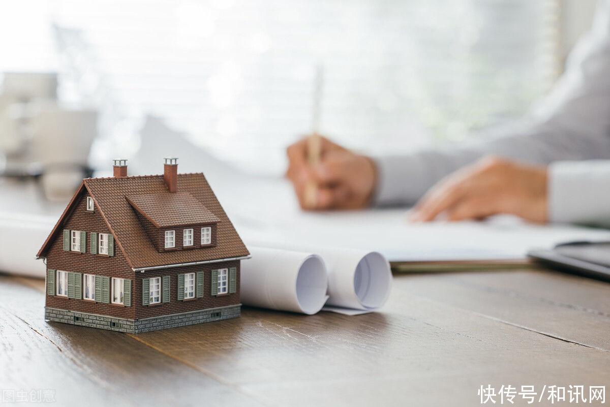 """深圳围堵""""假结婚""""买房升级:暂停夫妻婚内更名"""