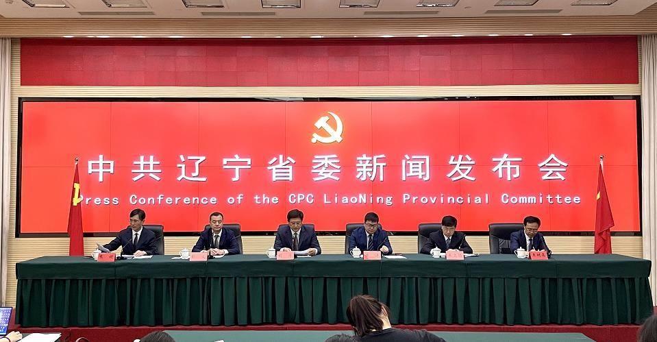 遼寧創建遼河國傢公園促進遼河流域經濟社會發展