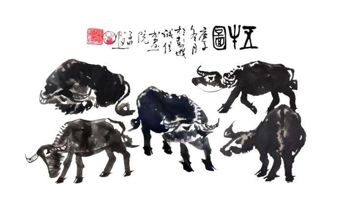 岁首春来早 牛年福盈门 我画可染牛为各位朋友祝福