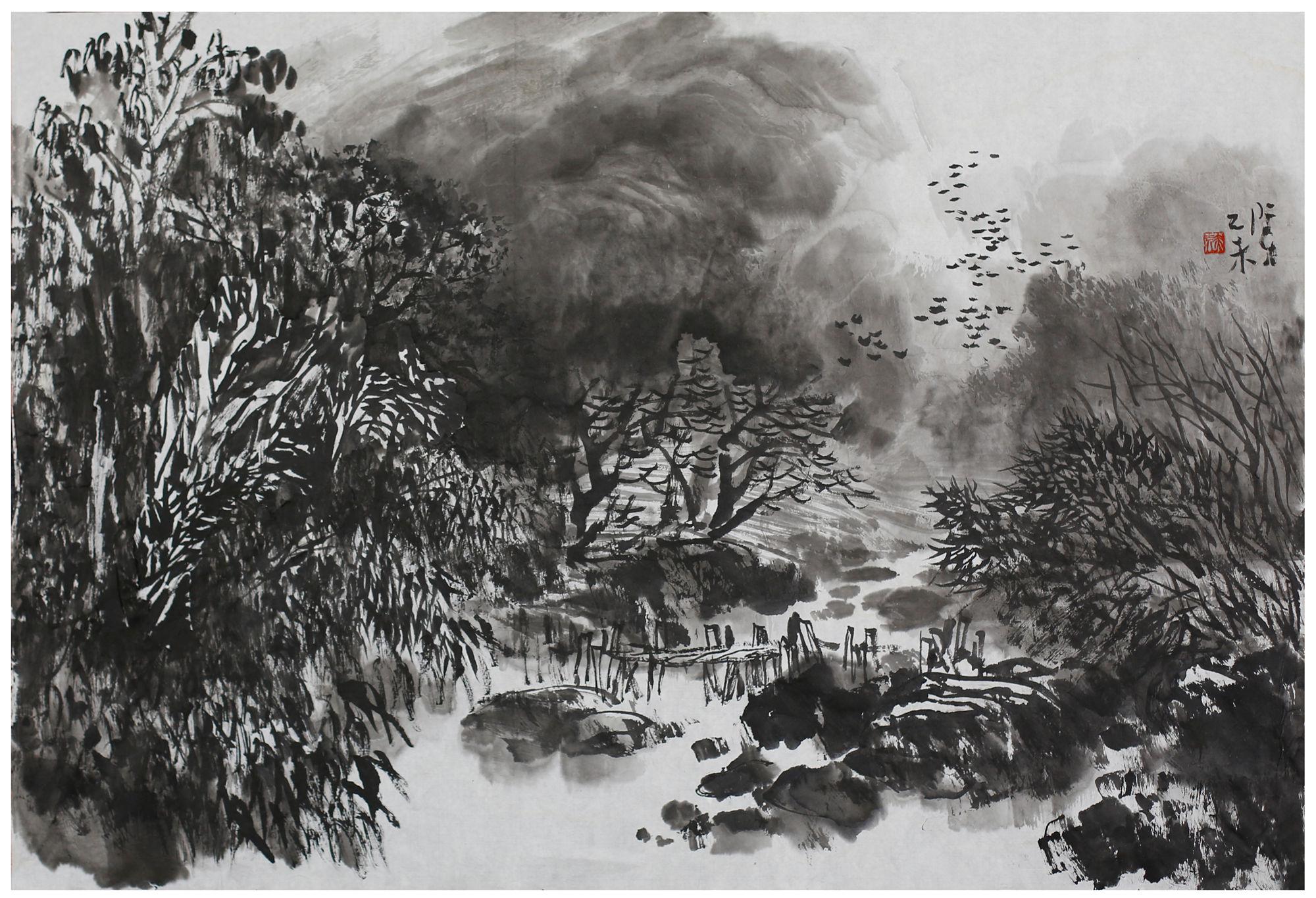 如何理解把握国画中的笔性与墨性?