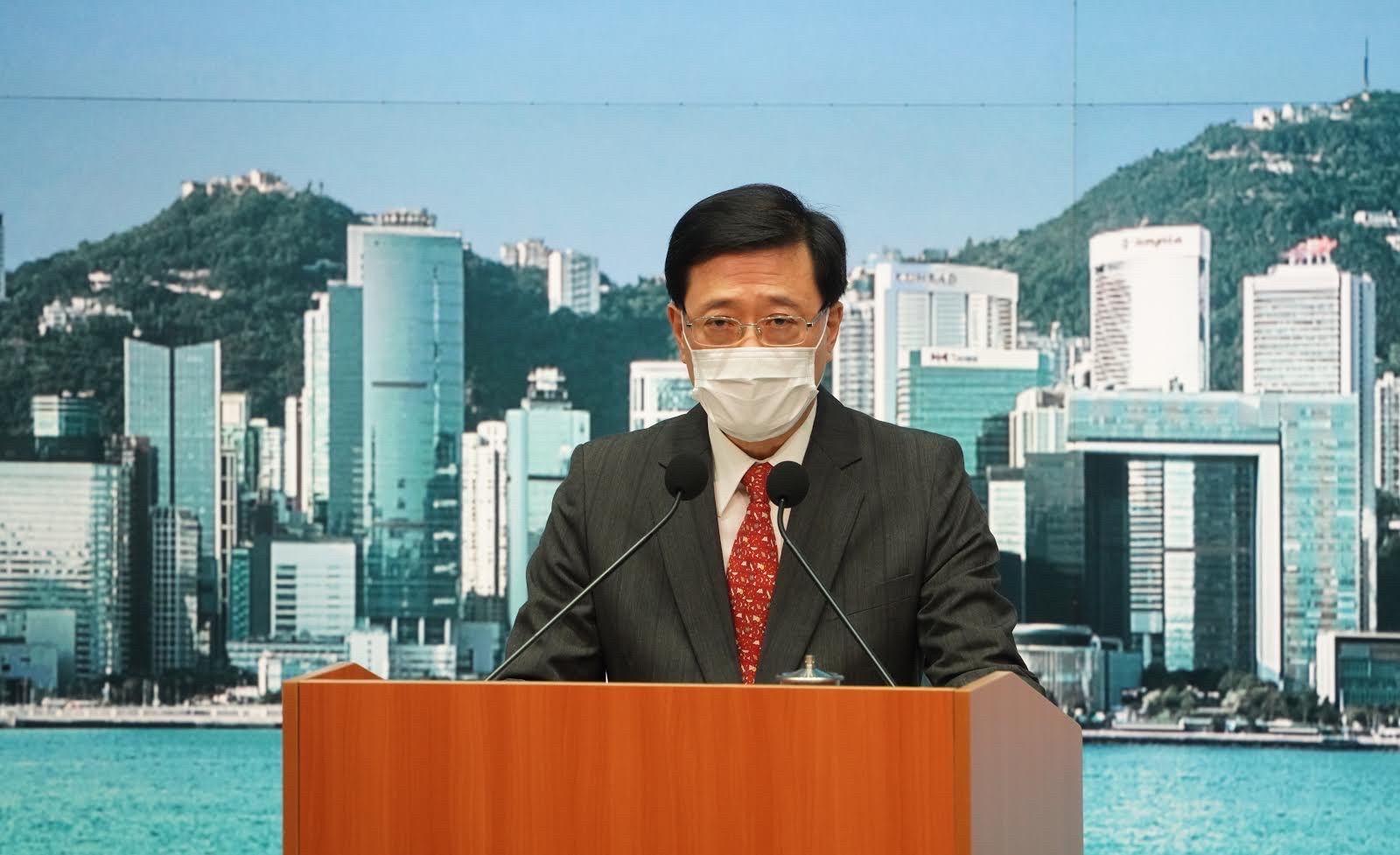 香港特区政府政务司司长李家超:完善选举制度,奠定良政善治基础
