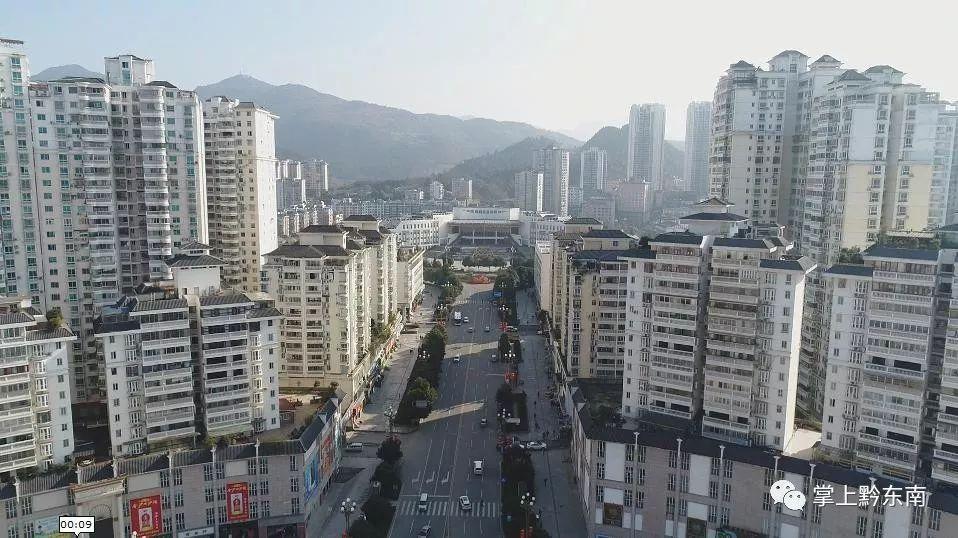 降瞭!黔東南2021年1月房價大曝光,你傢房價是多少?