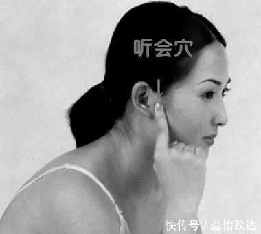 調理手顫、手麻、腳麻、面部神經麻痹,它們是立竿見影的必調穴