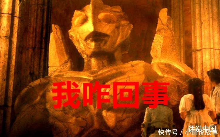 迪迦 奥特曼死后变成光,为什么超古代巨人都变成石像