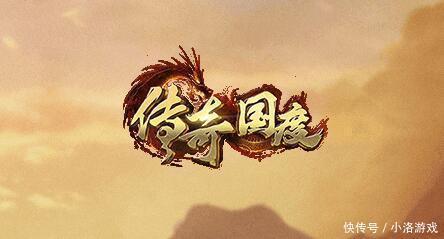 《传奇国度无限元宝》是一款以魔幻世界战争暴乱为背景构架的角色扮演2D页游