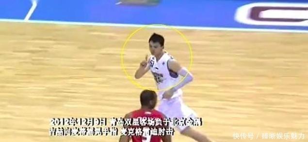 麥迪爆料生涯最無法容忍時刻:曾經有個中國球員,竟對我搖手指!