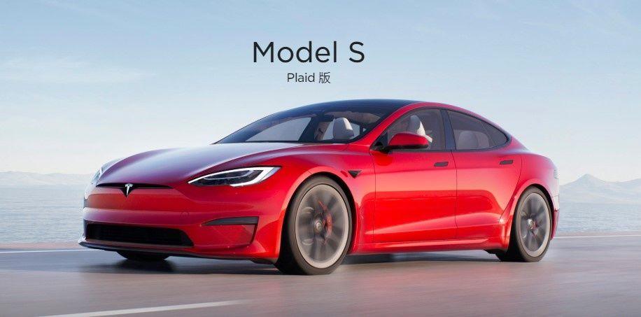 又來收割瞭!新款特斯拉Model X/S上市