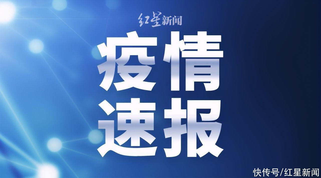 """四川昨日新增""""1+6"""",均為境外輸入"""