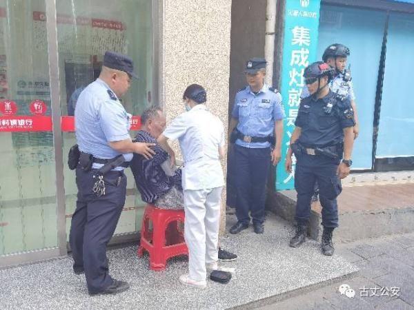老人街頭中暑 民警迅速出警救助