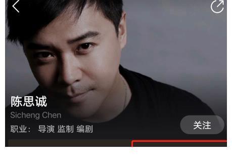 迪丽热巴 网传陈思诚又要拍新剧,女主是一线顶流,男主争角大战一触即发