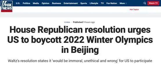 抵制北京冬奧?他跳出來喊話白宮