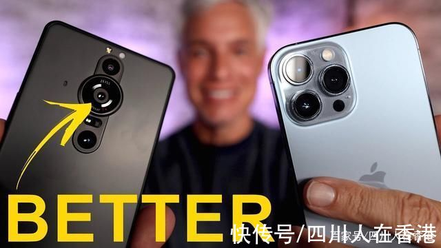 xperi索尼 Xperia Pro-I 比 iPhone 13 Pro 有更好得相机