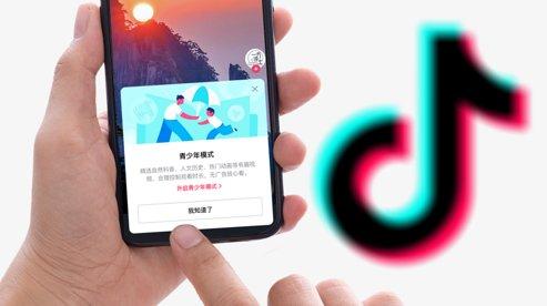 抖音更新社區自律公約 新增未成年內容管理規范