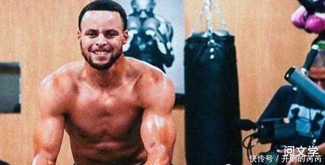 別被NBA中的瘦子球員騙瞭,庫裡擁麒麟臂,艾弗森渾身都是肌肉