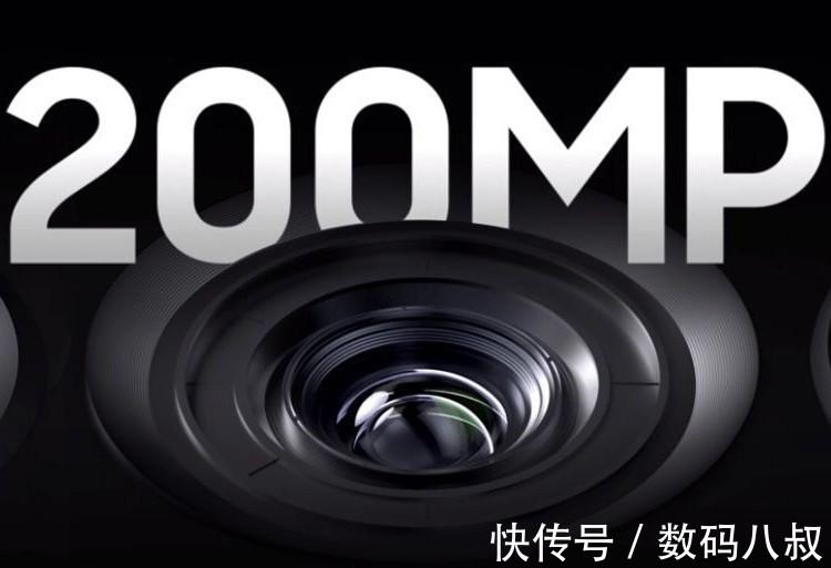 奥林巴斯|小米MIX 4正式入网,比米粉想象的更强大:屏下镜头+2亿像素