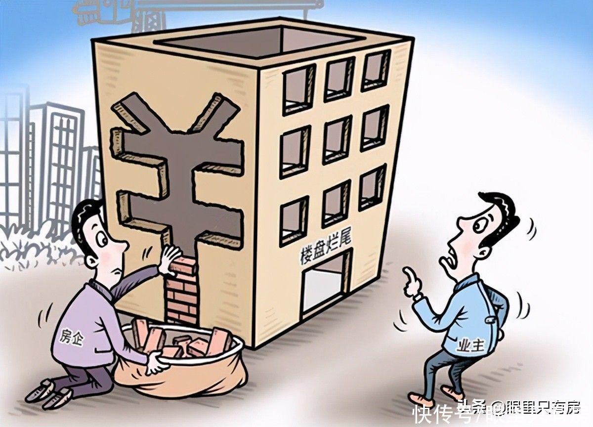 6月起,如果房價下跌50%,購房者將會面臨這5大難題