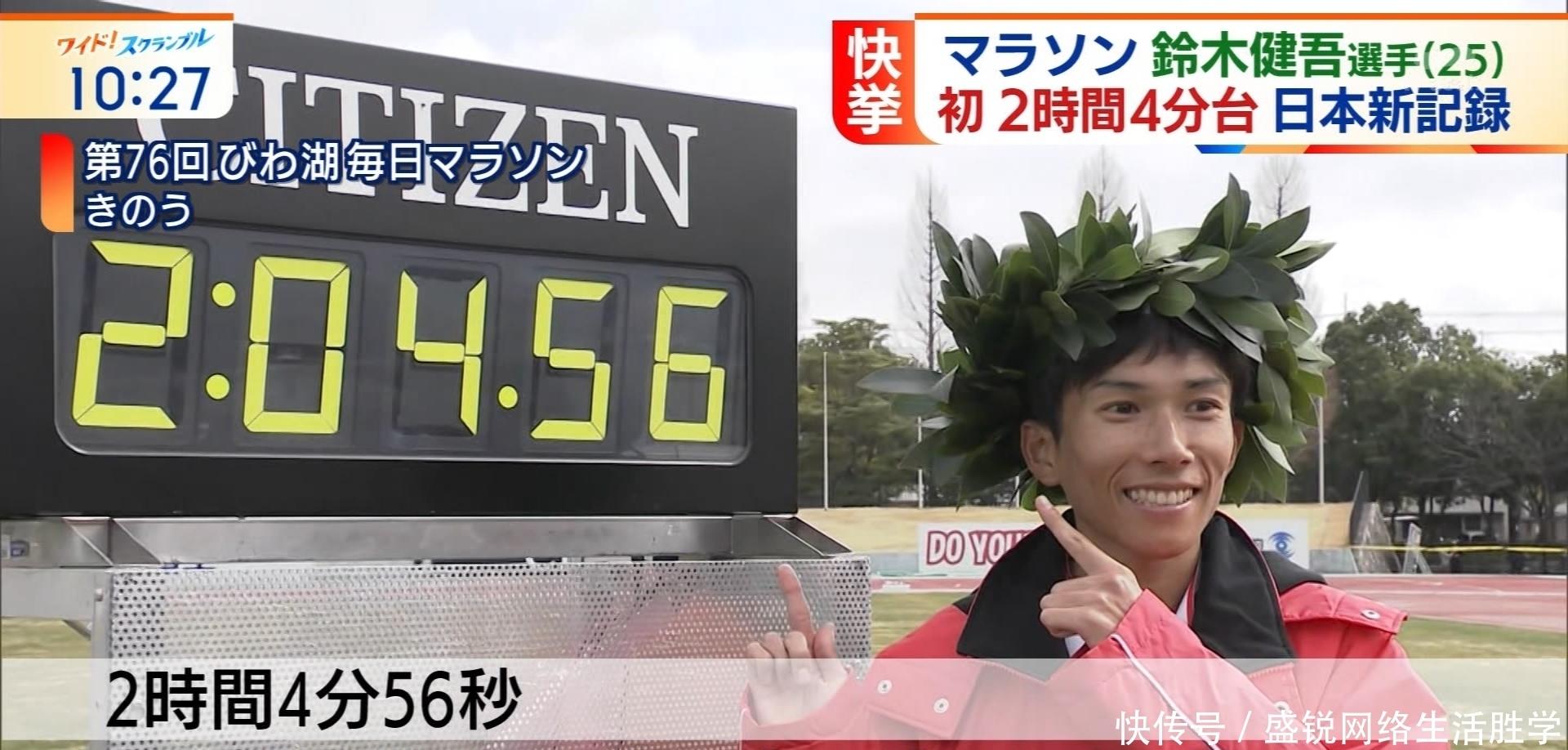 日本馬拉松更強!1米63名將破2小時5分 過去日本拿下3個奧運冠軍