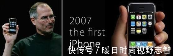 iphone|乔布斯最初的iphone,是为穷人设计的,说出来你都不信