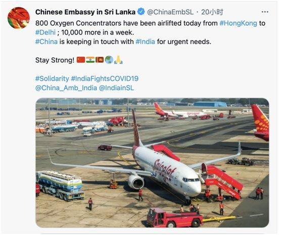中國制氧機到瞭,印度網友反應……